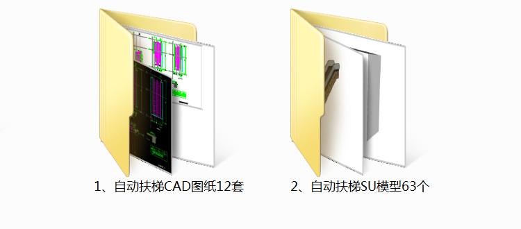 02自动扶梯合集