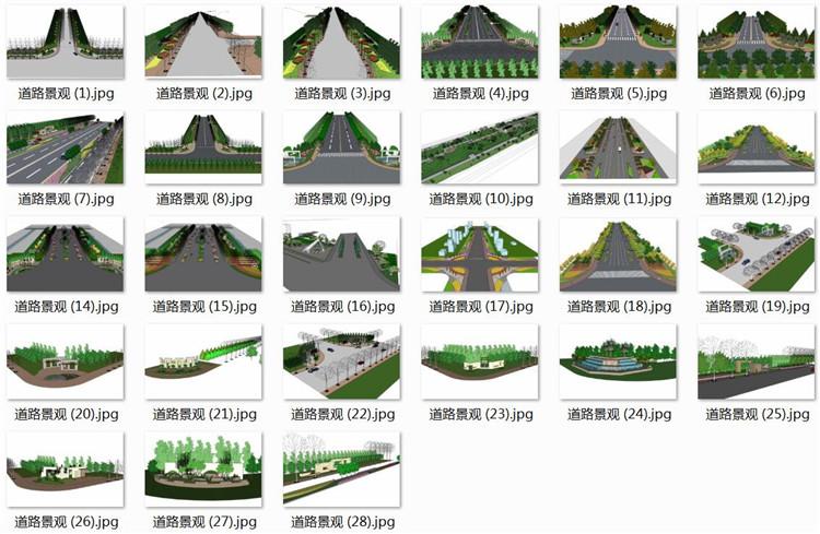02道路景观SU模型合集
