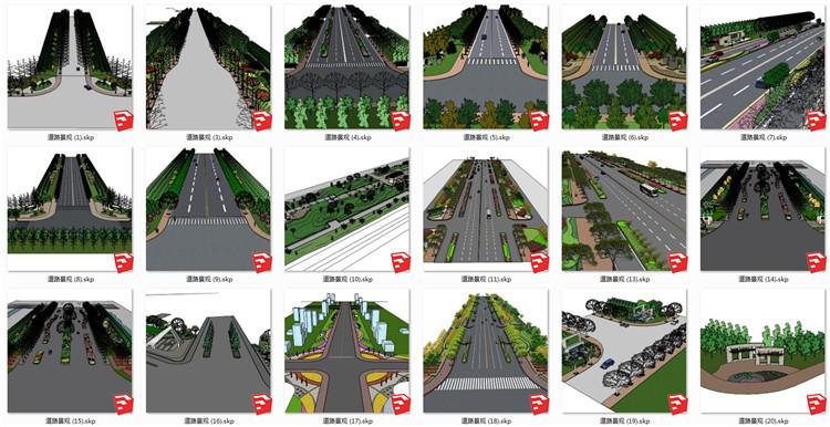 02道路景观SU模型1