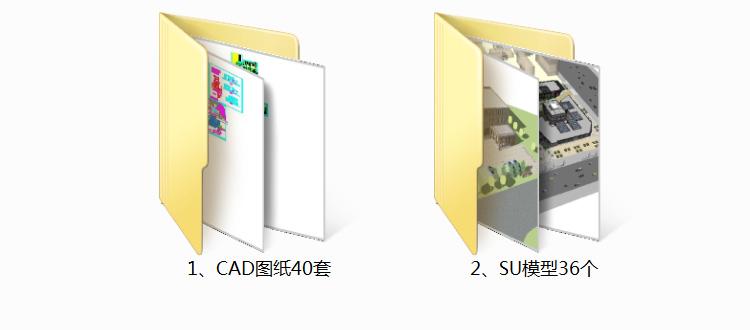 02青少年活动中心CAD图纸SU模型合集