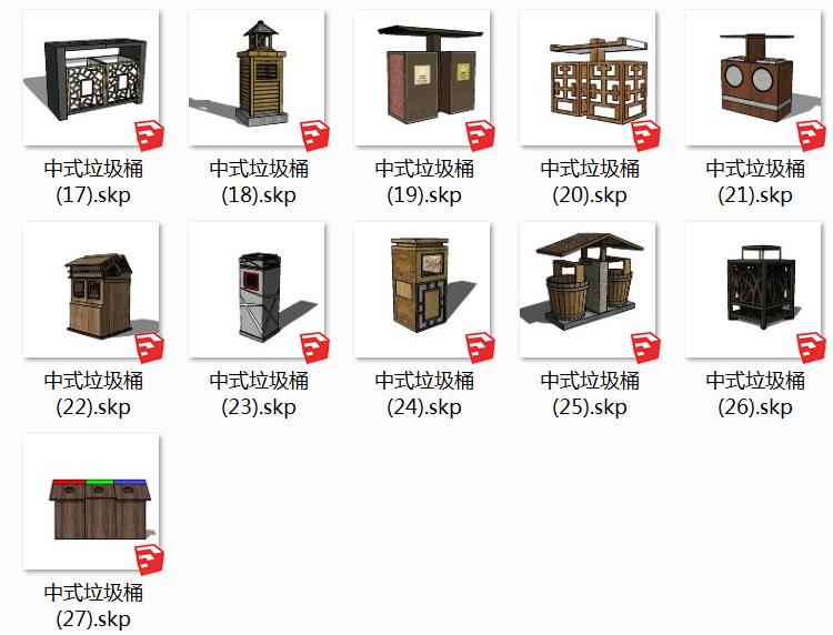 03中式垃圾桶SU模型2