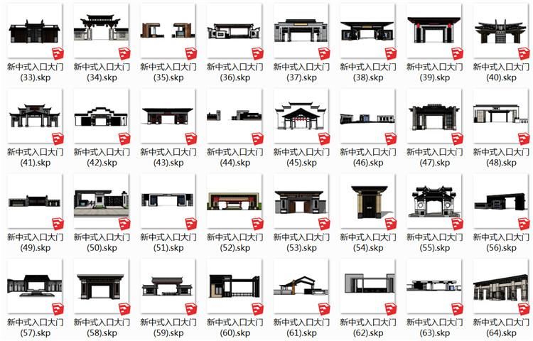 03中式大门SU模型