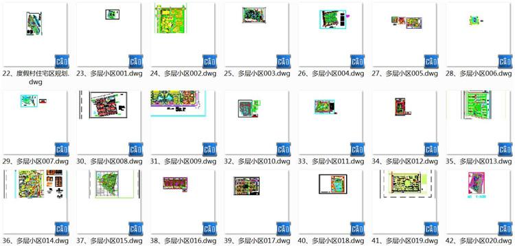 03小区规划CAD图纸