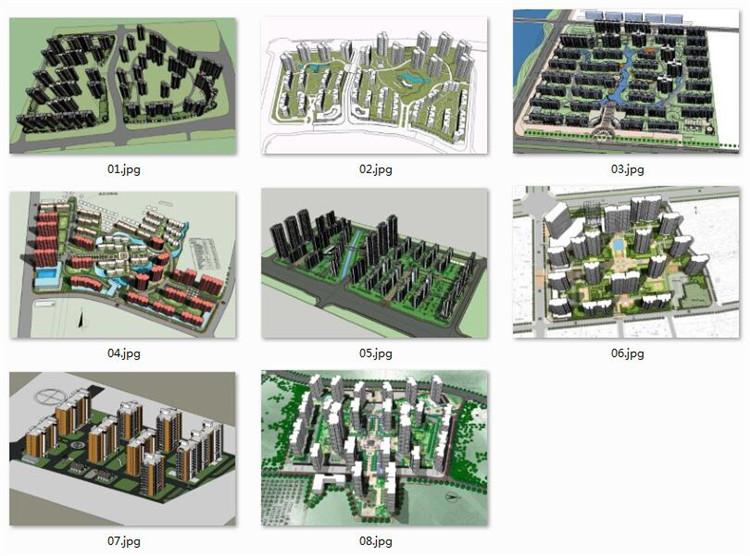 03居住区SU模型文件