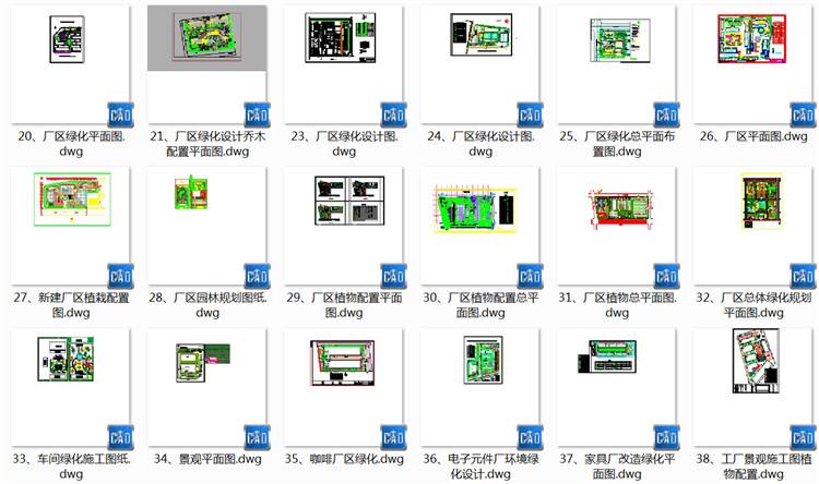 03工业园厂房厂区规划绿化CAD图纸2