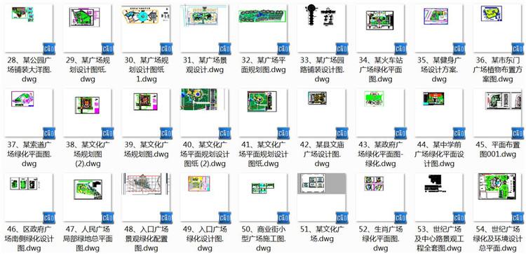 03广场设计详图