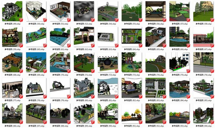 03庭院花园SU模型文件2