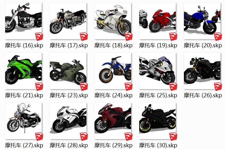 03摩托车SU模型2