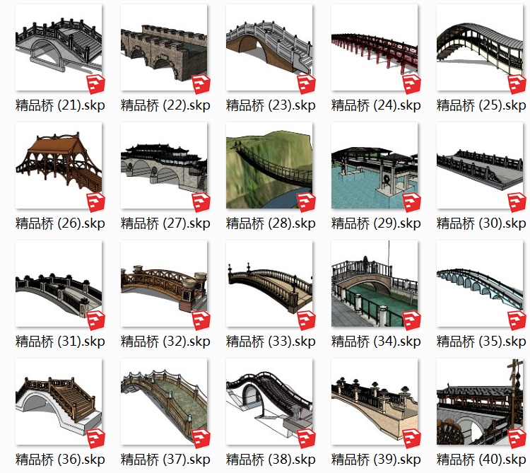03木桥SU模型2