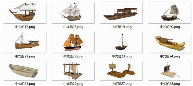 03木筏渔船SU模型2