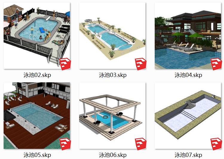 03游泳池SU模型2
