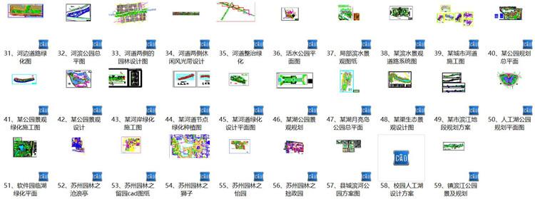 03滨河公园施工图