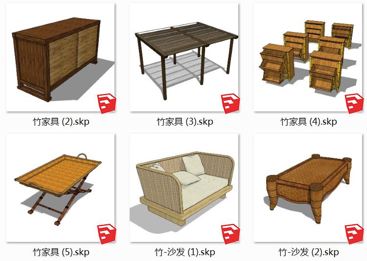 03竹家具SU模型