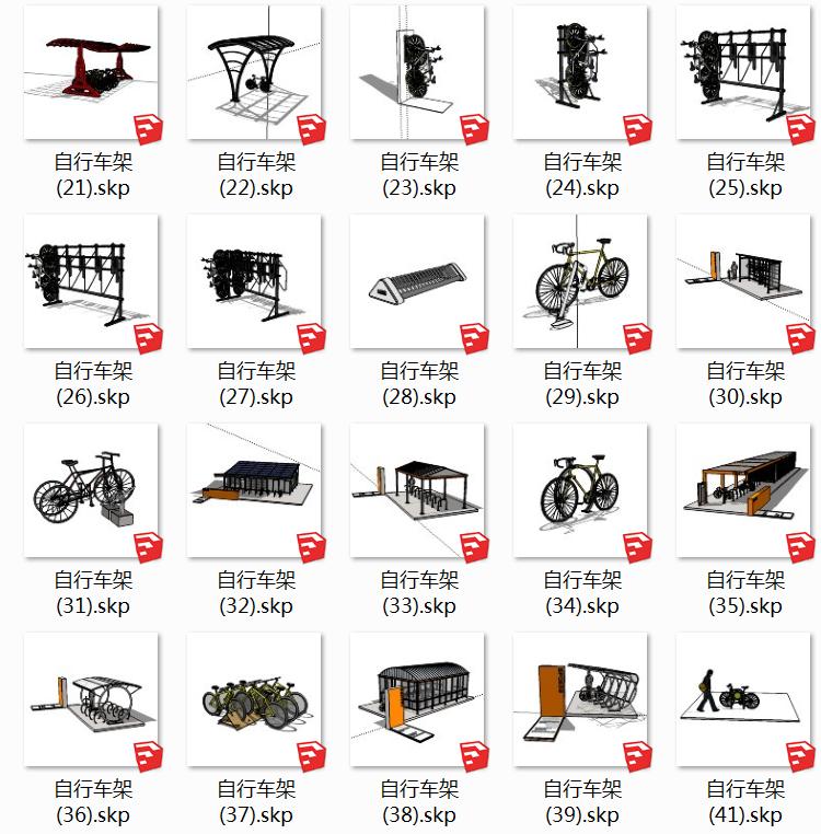 03自行车棚SU模型2