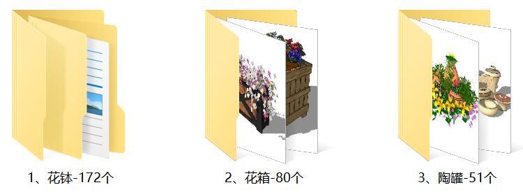 03花钵SU模型文件