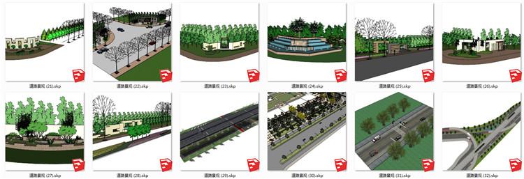 03道路景观SU模型2