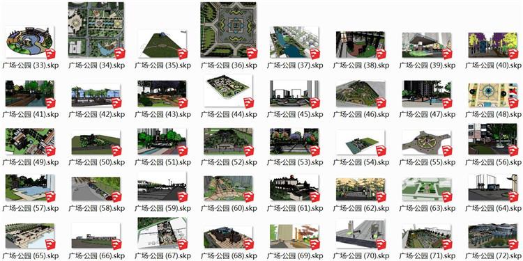04公园广场SU模型3