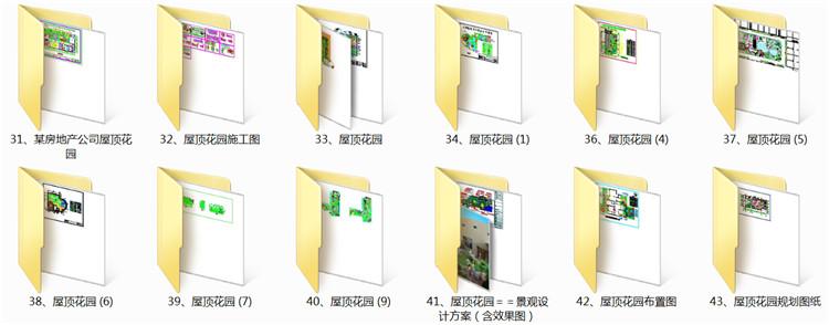 04别墅及屋顶花园CAD施工图