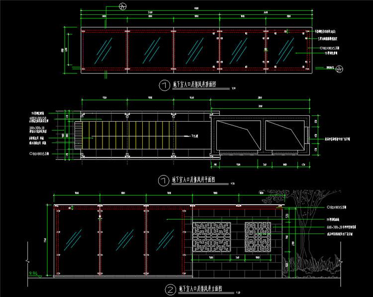 04小区地下室入口处玻璃顶棚施工图