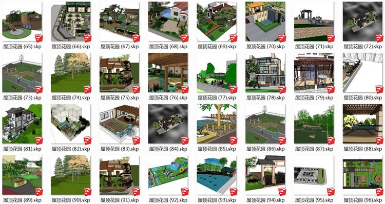 04屋顶花园SU模型4