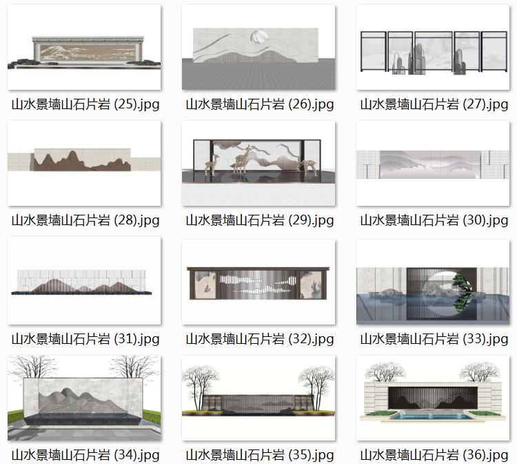 04山水背景墙SU模型3
