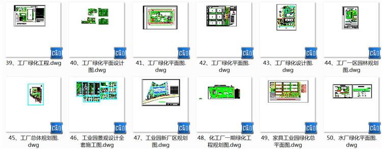 04工业园厂房厂区规划绿化CAD图纸3