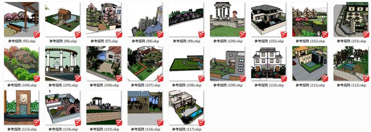 04庭院花园SU模型文件3