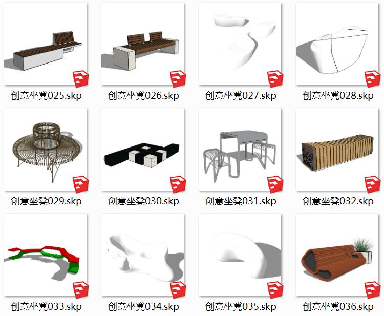 04异形长凳SU模型3