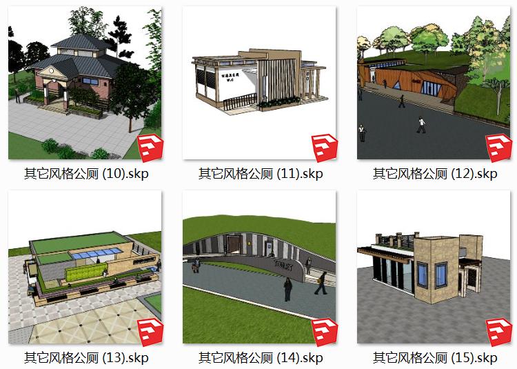04景区厕所SU模型2