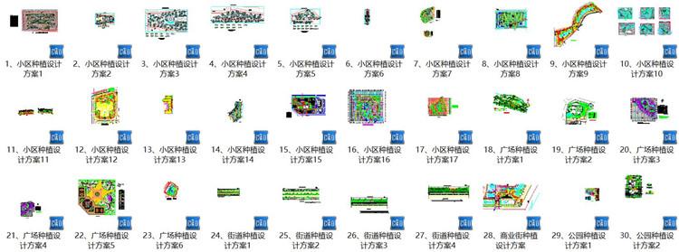 04景观绿化设计平面图