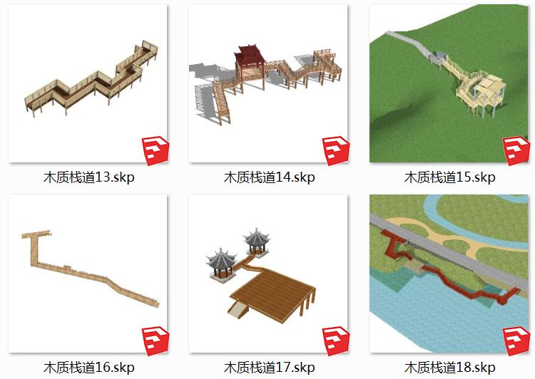 04木质栈道SU模型1