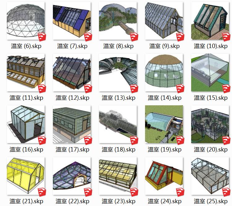 04温室大棚SU模型3