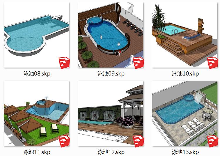 04游泳池SU模型3