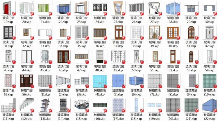 04玻璃幕墙SU模型文件