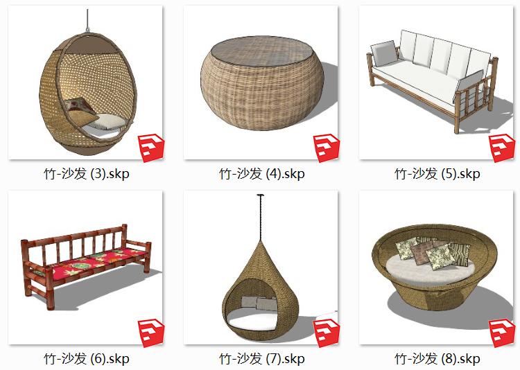 04竹沙发SU模型