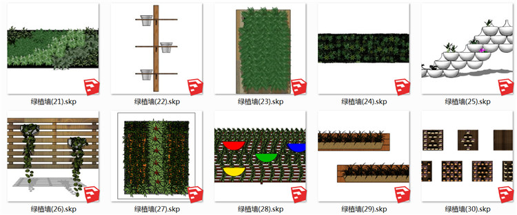04绿植景观墙SU模型3