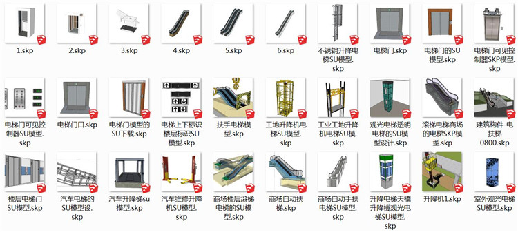 04自动扶梯SU模型1