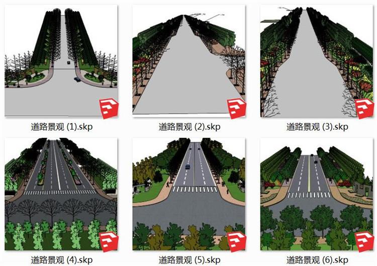 04道路景观SU模型文件1