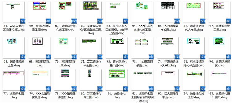 04道路绿化种植设计CAD透视效果图