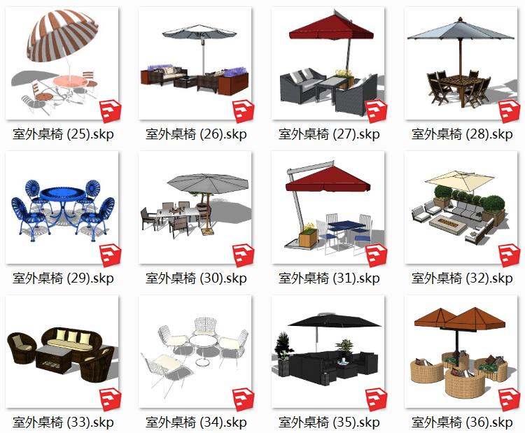 04遮阳伞SU模型3