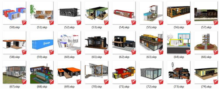 04集装箱SU模型3