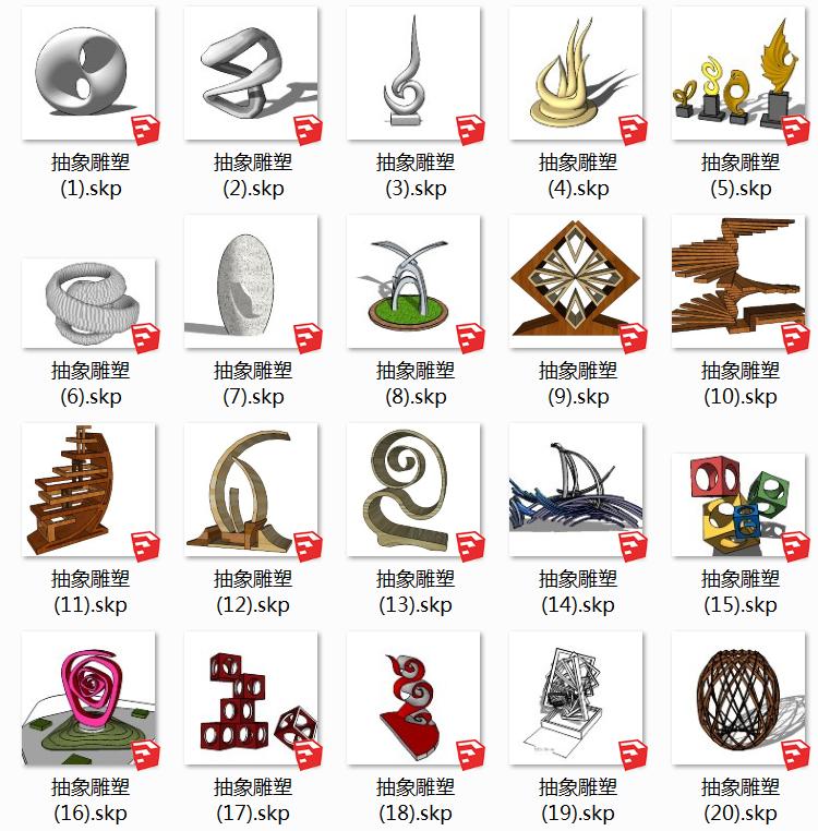 04雕塑台座SU模型