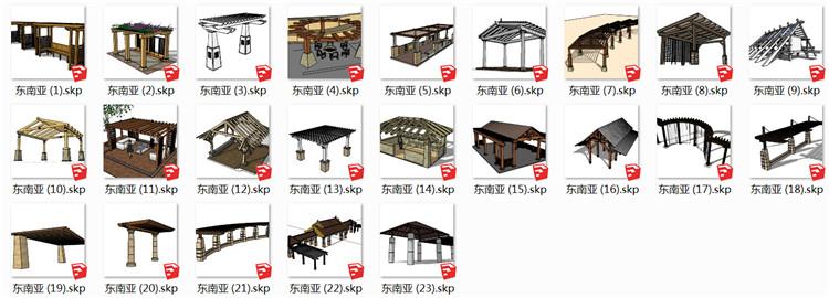 05东南亚花架廊架SU模型