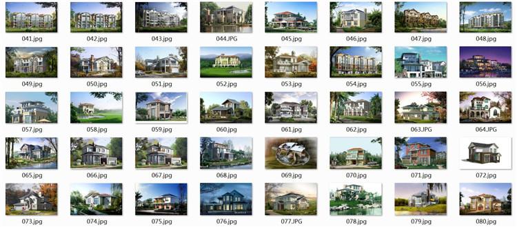 05住宅效果图