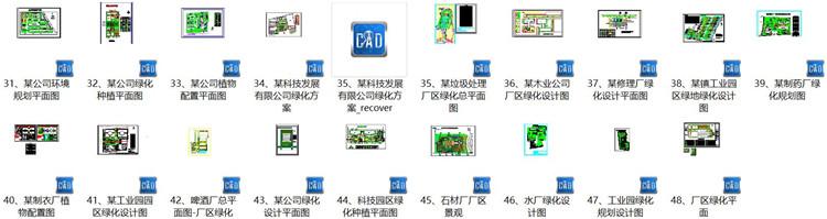 05厂区规划绿化总平面图