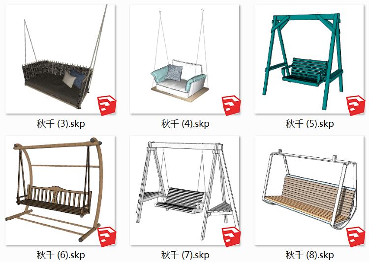 05家具SU模型1