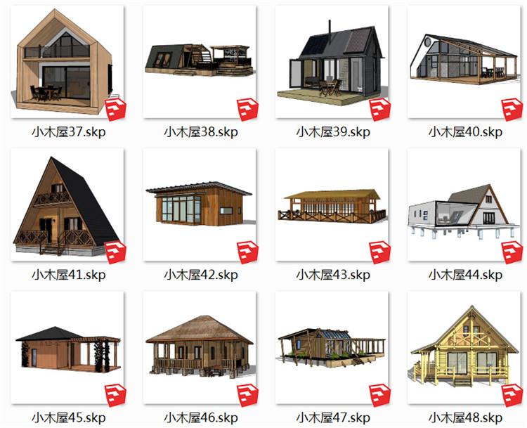 05小木屋SU模型4