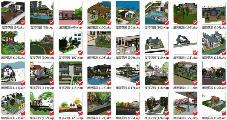05屋顶花园SU模型5