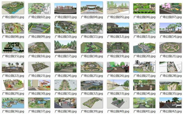 05广场公园SU模型文件