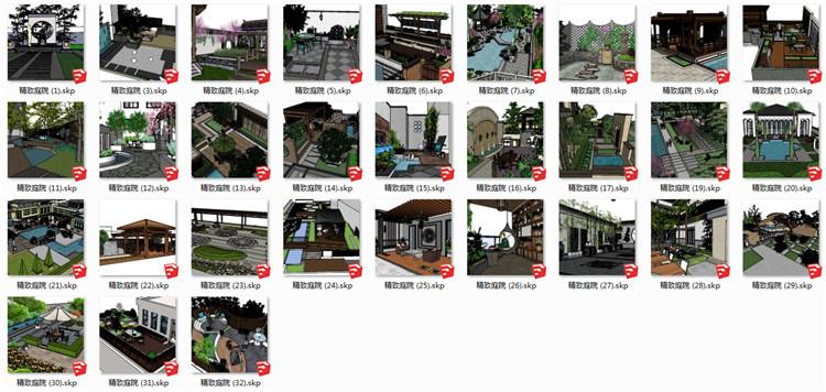 05庭院花园SU模型文件4